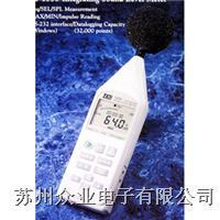 积分式噪音计 TES-1353H
