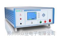高壓脈沖試驗儀 HVP-3