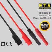 苏州 ETA4518 万用表笔线 ETA4518