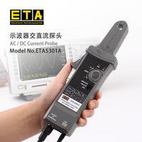 苏州ETA5301A高频示波器电流探头 ETA5301A