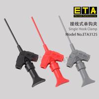 苏州 ETA3125 接线式单钩夹 ETA3125