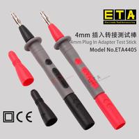 蘇州 ETA4405 燈籠頭表棒  ETA4405