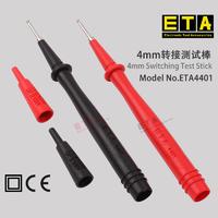 苏州 ETA4401 测试表棒 ETA4401