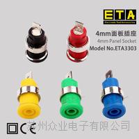 苏州 ETA3303 面板插座 ETA3303