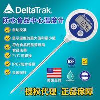 苏州  迪特爱 DeltaTRAK 11040  食品中心温度计 11040