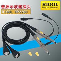 无源电压探头 RP2200