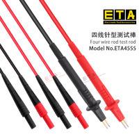 ETA4555四线电阻测试棒 ETA4555