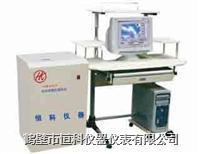微机全自动量热仪 ZDHW-6000