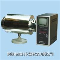 智能灰熔融测定仪 HR-4C
