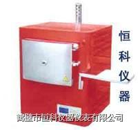 煤质分析仪器、煤炭化验设备选择鹤壁恒科 XL-2000