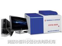 煤炭质量检测仪器 煤炭大卡化验设备 HKRL-8000