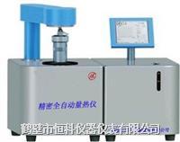 精密微机全自动量热仪 HKRL-8000SD系列