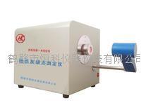微机灰熔点测定仪报价,灰熔点测定仪厂家恒科仪器