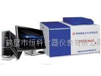 化验重油热量大卡设备 ZDHW-8000