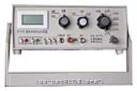ZC90系列绝缘电阻测试仪(数字式高阻计) ZC90、ZC90A、ZC90B、ZC90C