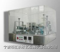 插头插座寿命试验机(气动)  SH9401A