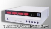电功率参数测试仪  SH-3100系列