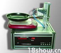 电磁炉灶面寿命试验机  电磁炉灶面寿命试验机