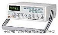 信号发生器 GFG-8217A