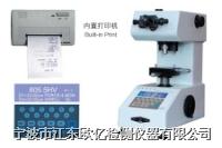 自動轉塔顯微硬度計 HX-1000TM /LCD