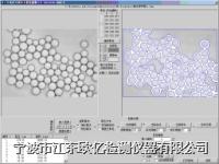 粒度分析专用软件  粒度分析专用软件(适配生物显微镜/体视显微镜/测量显微镜/读数显微镜)