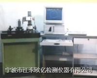 圆度仪(波纹度仪,同心度、垂直度、平行度、平面度,轮廓仪) Y9025C型