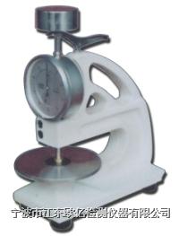 手提式測厚計,臺式測厚計,橡膠測厚儀,塑膠測厚儀,塑料測厚儀 WHT-10A