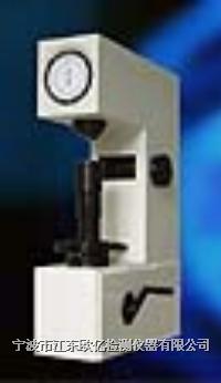 洛氏硬度計(洛氏硬度試驗機) R(D)-150A1( Rockwell Hardness Tester)