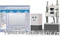万能试验机,微机控制电液伺服万能试验机1000kN  WAW-1000(100吨)