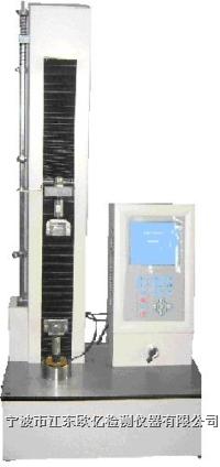 液晶屏显式电子拉力试验机(进口拉力试验机中国总代理) we-5p