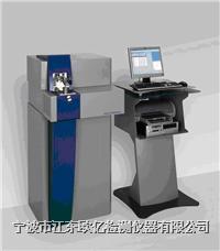 緊固件標準件用光譜儀  SPECTRO MAXx