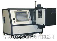 全自動油料光譜儀 Spectroil M/R-W