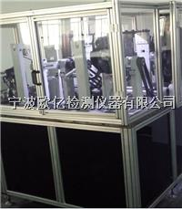 離合器(油門加減速,行車制動器)踏板耐久試驗臺/疲勞壽命試驗機 OEO