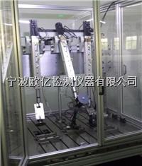 駐車制動器耐久試驗臺/疲勞壽命試驗機 OEO