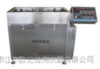 EQM-3000-7端淬试验机 EQM-3000-7
