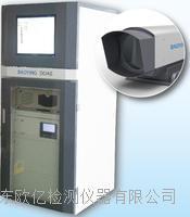 BYTECH-08紫外光谱VOCs在线监测 BYTECH-08紫外光谱VOCs在线监测