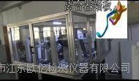 汽車踏板耐久試驗臺 汽車踏板耐久試驗臺OETBN-6