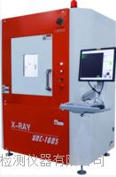 小型鑄件X射線實時成像檢測設備 UNC160S