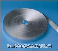 非晶带材,超微晶带材,零序互感器 HX