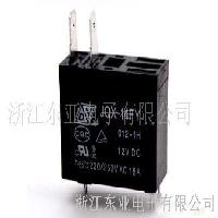 PC板继电器JQX-14FY 012-1H