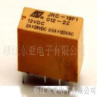 继电器JRC-19F1 012-2Z