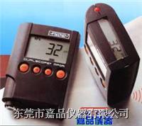 MPOR涂镀层测厚仪