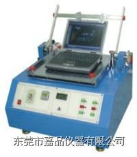 信赖性寿命试验机/转轴型 JP-521