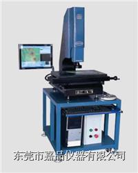 二次元影像测量仪 VMS-2010