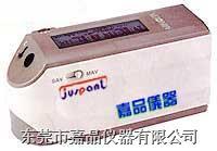 CM-2500d日本MINOLIA美能达分光测色计 CM-2500d/2600d