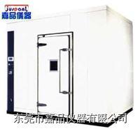 高温、低温试验室、高低温湿热试验室