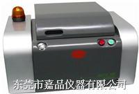 Ux210 ROHS X荧光光谱分析仪