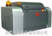 Ux-220 X荧光光谱分析仪