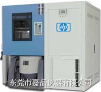 温湿度振动三综合试验机/振动温湿度复合试验箱