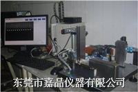 EF-VS410单相机平整度检测系统